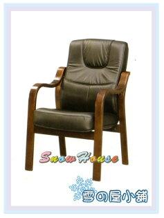 ╭☆雪之屋居家生活館☆╯AA336-07C115洽談椅辦公椅會議椅電腦椅休閒椅房間椅