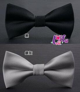 來福:來福領結,K1093領結結婚領結新郞領結派對糾糾,售價150元