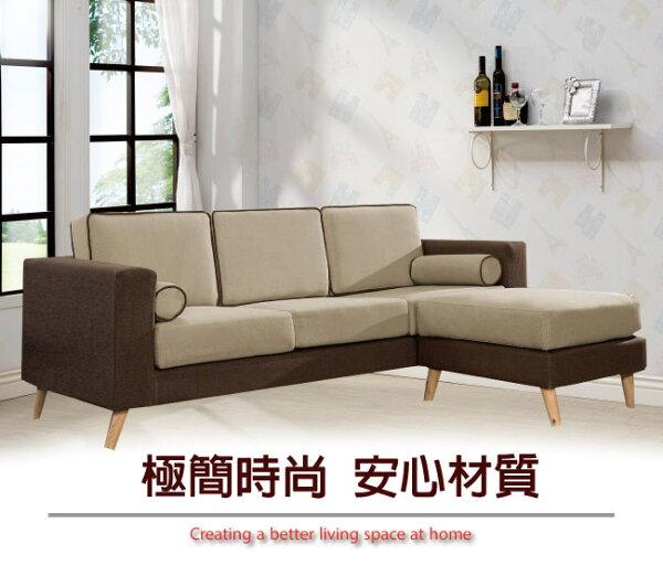 【綠家居】藍多利時尚亞麻布L型獨立筒沙發組合(三人座+椅凳)