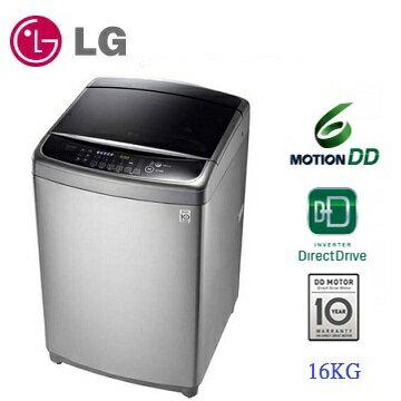 LG 16公斤 DD 直立式變頻洗衣機 WT-D166VG 不銹鋼銀 - 限時優惠好康折扣