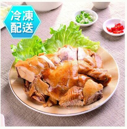 千御國際 煙燻玫瑰雞 (切盤) 800g 冷凍配送 [TW21002] 蔗雞王 - 限時優惠好康折扣