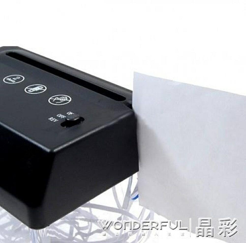 碎紙機 USB電池兩用型電動碎紙機迷你USB碎紙機A4紙 懶人開信刀開信封口   全館八五折