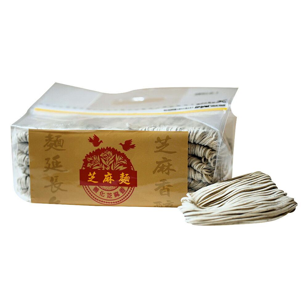 【善化農會】芝麻麵-900g-包(1包組)