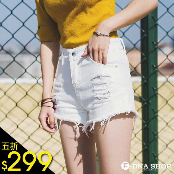 F~DNA~白色抓破毛邊短褲 S~XL ~ETB2053~