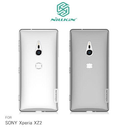 【微笑商城】SONYXperiaXZ2NILLKIN本色系列TPU軟套果凍套透色套保護殼手機殼軟殼清水套透明殼
