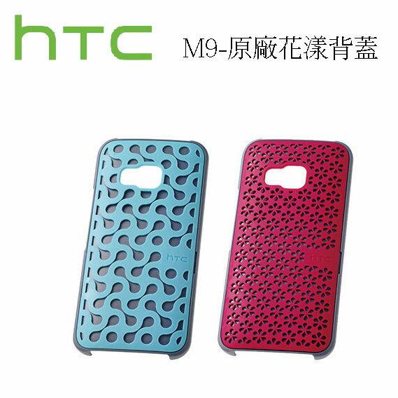 [滿3000,最高16%點數回饋]HTC One M9 原廠可立式花漾背蓋組(HC K1150)