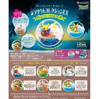 寶可夢玩偶與玩具推薦到盒裝6款【日本正版】寶可夢 寶貝球盆景 阿羅拉篇2 盒玩 精靈球 水晶球 盆景 神奇寶貝 Re-Ment 204635就在sightme看過來購物城推薦寶可夢玩偶與玩具