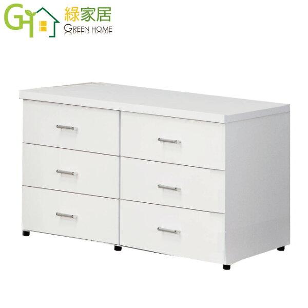 【綠家居】卡羅雅現代白4尺六斗櫃收納櫃