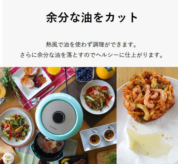 日本S-cubism  電子氣炸鍋 1.6L 小容量 小資族必備  /  NFC-16L  / 日本必買 日本樂天直送  /  (6380) 1