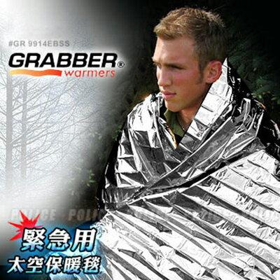 ~鄉野情戶外用品店~ Grabber |美國| Space Emergency Blank