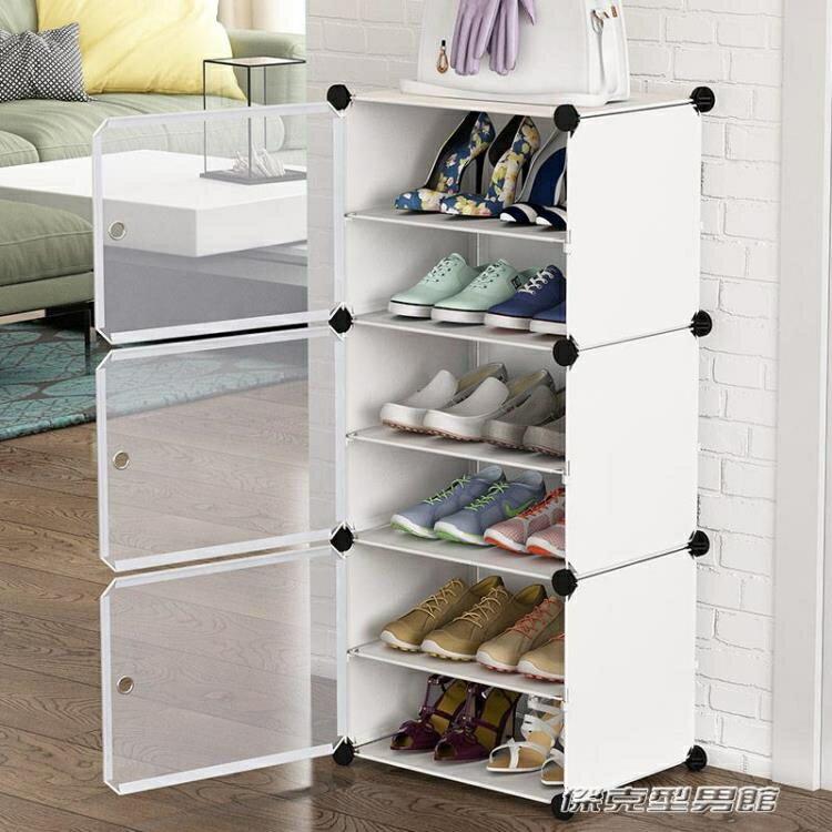 鞋櫃簡易家用室內好看門口經濟型宿舍大容量防塵小鞋架子收納神器