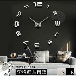 歐式 簡約 立體壁貼 時鐘 3d大尺寸 掛鐘 高級鏡面質感台灣靜音機芯 數字變化款 設計師 DIY 創意 時鐘