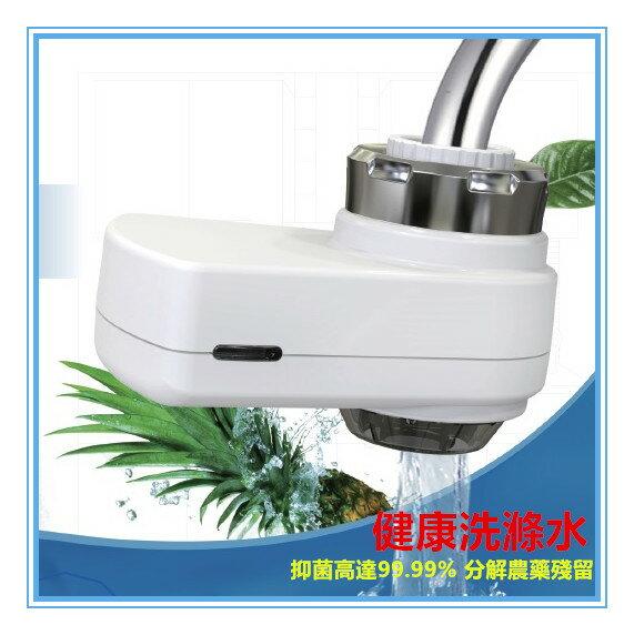 TECO東元 迷你型O3殺菌活氧水機/臭氧水生成器