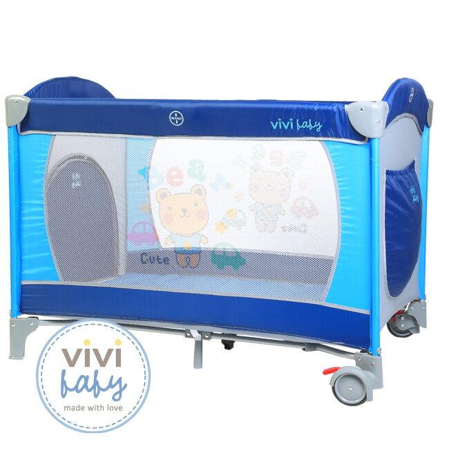 ViViBaby - 托比熊雙層遊戲床 (附蚊帳)