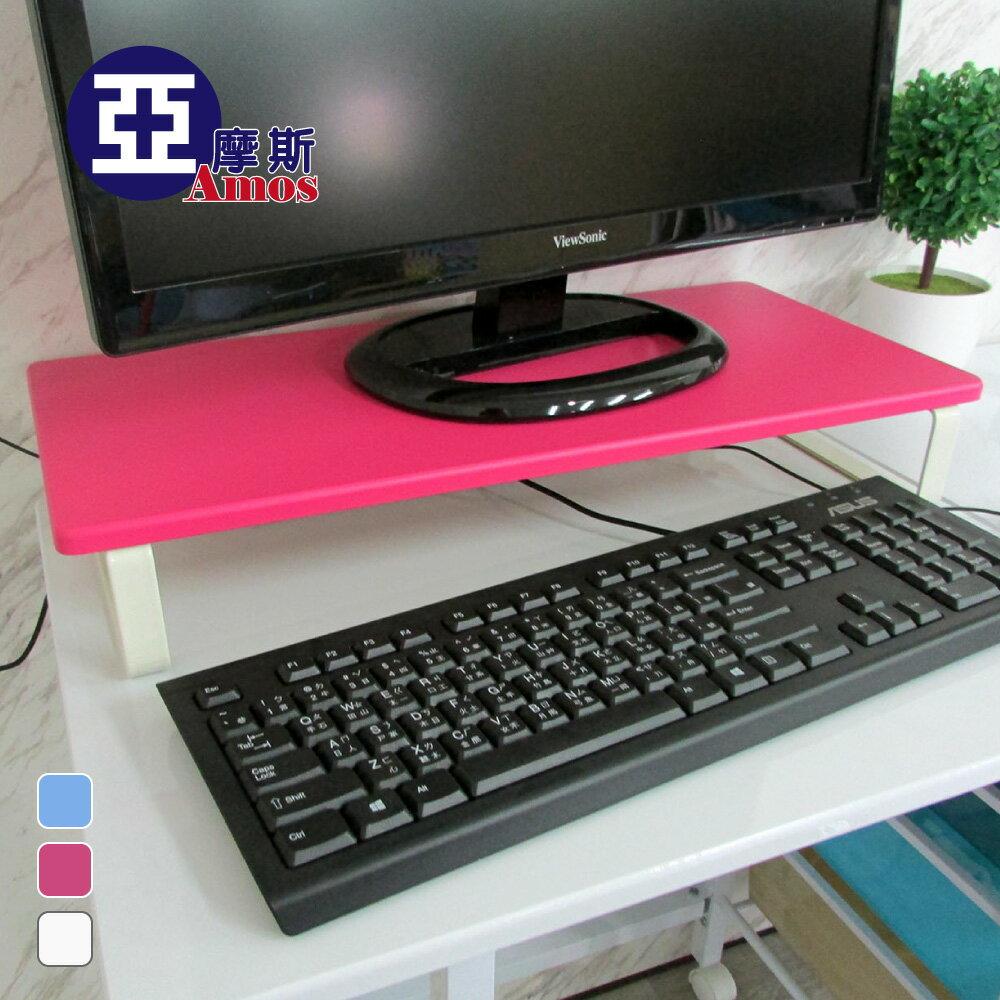 桌上架 螢幕架 層架【LAW002】韓式清新無壓感扁鐵桌上架 Amos 1