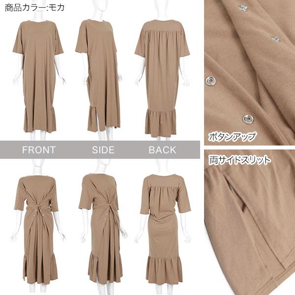 日本Kobe lettuce  /  夏日慵懶多樣穿法短袖長洋裝   /  e2147-日本必買 日本樂天直送。滿額免運(2490) 2