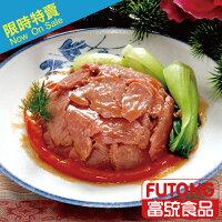 蜜汁叉燒肉1KG✦6月滿499免運