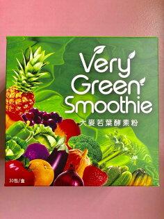 淨妍美肌:VeryGreenSmoothie大麥若葉酵素粉包(蘋果)30包盒青汁期限201906.【淨妍美肌】