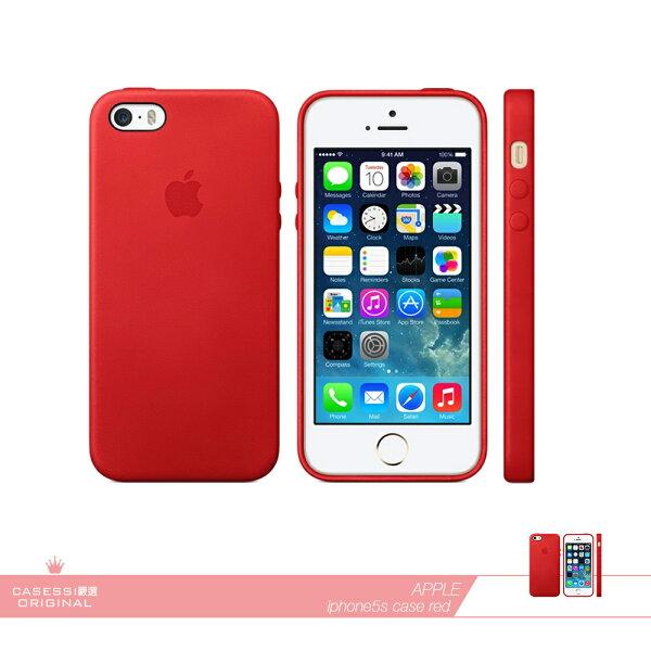 APPLE蘋果原廠iPhone55SSE專用皮革護套-紅手機保護殼防護背蓋防震硬殼保護套