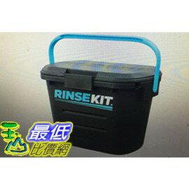 [COSCO代購]W1128142Rinsekit免插電加壓沖水器