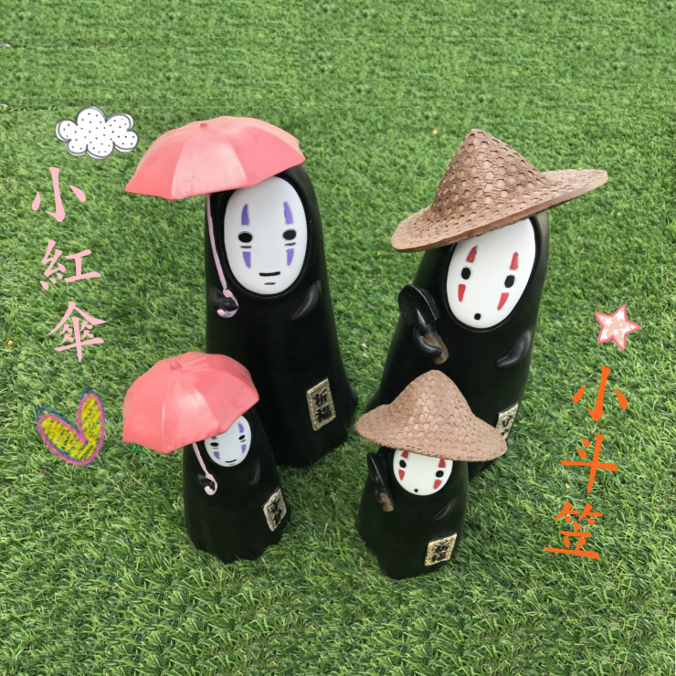 神隱少女★無臉男-大25公分、小15公分(紅傘、斗笠)