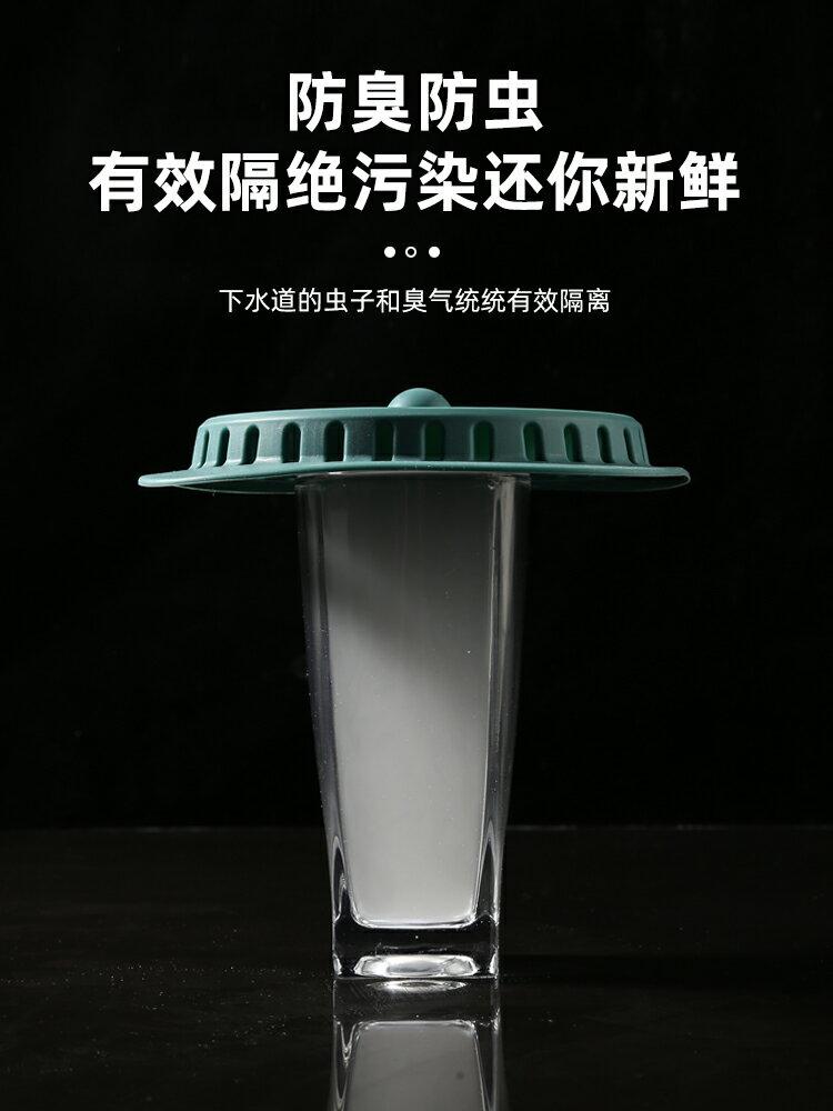 地漏防臭器下水道防臭蓋硅膠密封塞堵衛生間廁所防反味防蟲地漏蓋