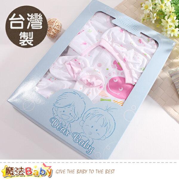 嬰兒禮盒台灣製薄款帽衣腳三件長袖包屁衣套裝組魔法Baby~c0162