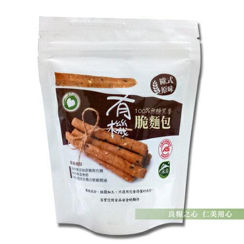 安芯食品有機100%無糖黑麥脆麵包(70g)_歐式原味
