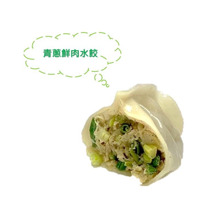 刺激味蕾濃郁組合餐~給喜愛重口味的你 3包優惠組