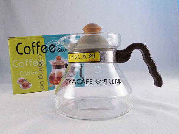 《愛鴨咖啡》FH-001 一屋? 可直火 耐熱 玻璃 花茶壺 可愛壺 咖啡 承接壺 400ml