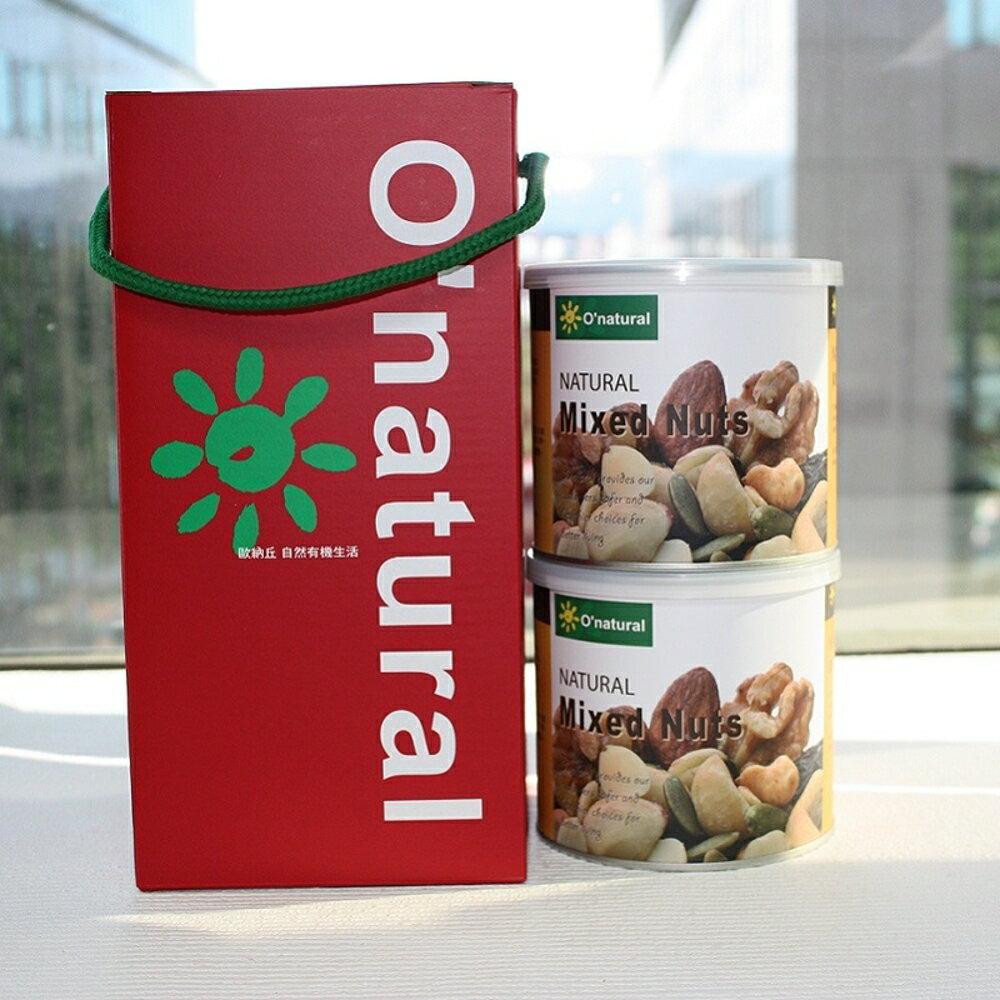 歐納丘 綜合堅果150g(2入)禮盒組 - 波比元氣