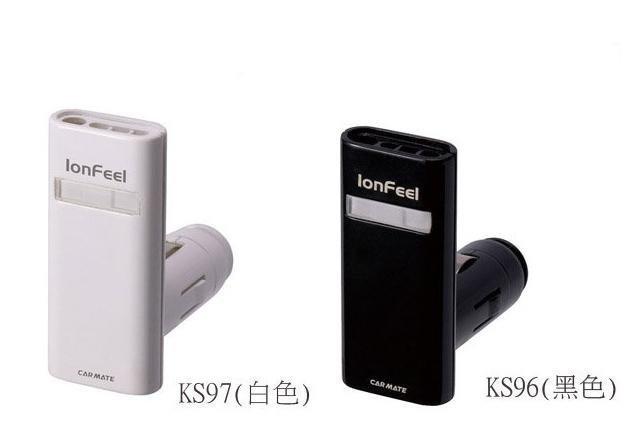 權世界@汽車用品 日本CARMATE 負離子光觸媒點煙器直插式空氣清淨器(機) KS-96- 兩色選擇