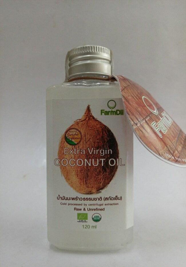 諾斯賽爾 有機冷壓初榨椰子油 120ml/瓶