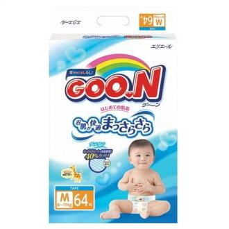 日本大王 境內版 紙尿褲 尿布 M64 片/包 1箱4包