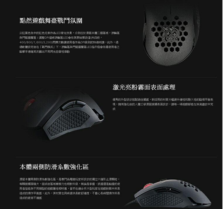 滑鼠 Tt eSPORTS 夜襲 VENTUS X版 雷射引擎電競滑鼠  曜越 電競滑鼠 光學滑鼠 有線滑鼠 3