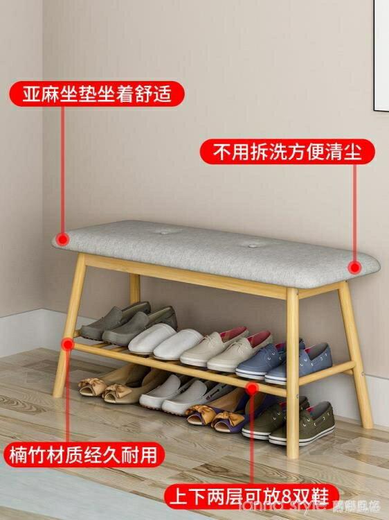 換鞋凳北歐進門家用小門口可坐式鞋架鞋凳入門鞋櫃收納凳子穿鞋凳    YTL