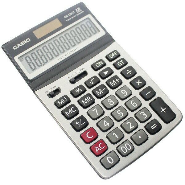 CASIO 卡西歐 AX-120ST 12位數計算機 商務型計算機/一台入(促700) 中長型 螢幕角度可調整