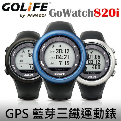 PAPAGO! GOLiFE GoWatch 820i GPS藍牙中文三鐵 腕錶 黑