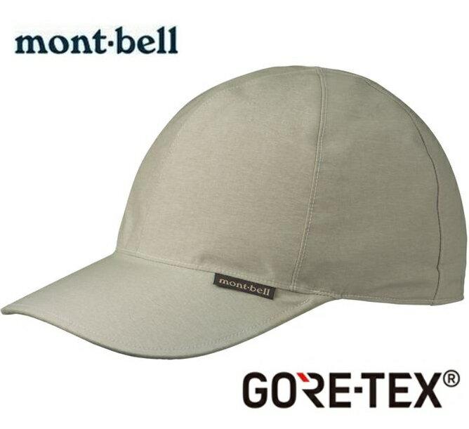 Mont-Bell 防水棒球帽/遮陽帽/登山鴨舌帽 GORE-TEX防水透氣 1128509 OYST米白