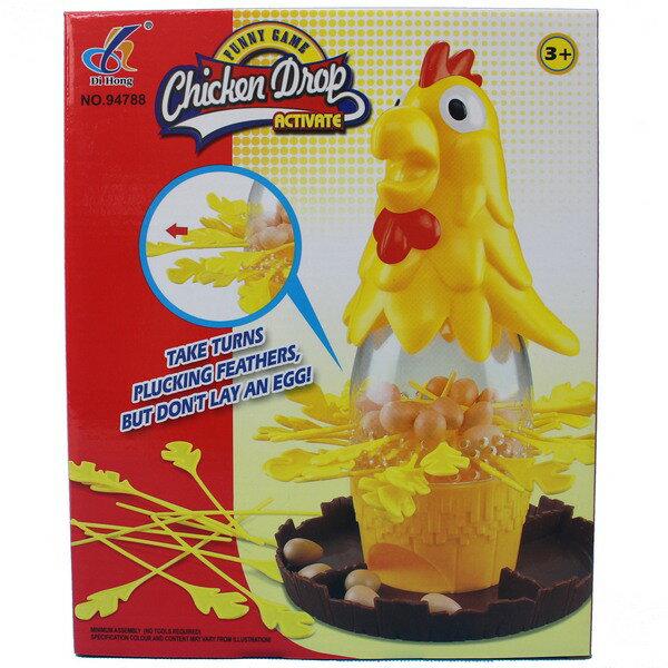 幸運公雞抽籤遊戲 94788 趣味拔毛母雞下蛋/一盒入{促180} 親子桌遊 益智玩具~CF123065