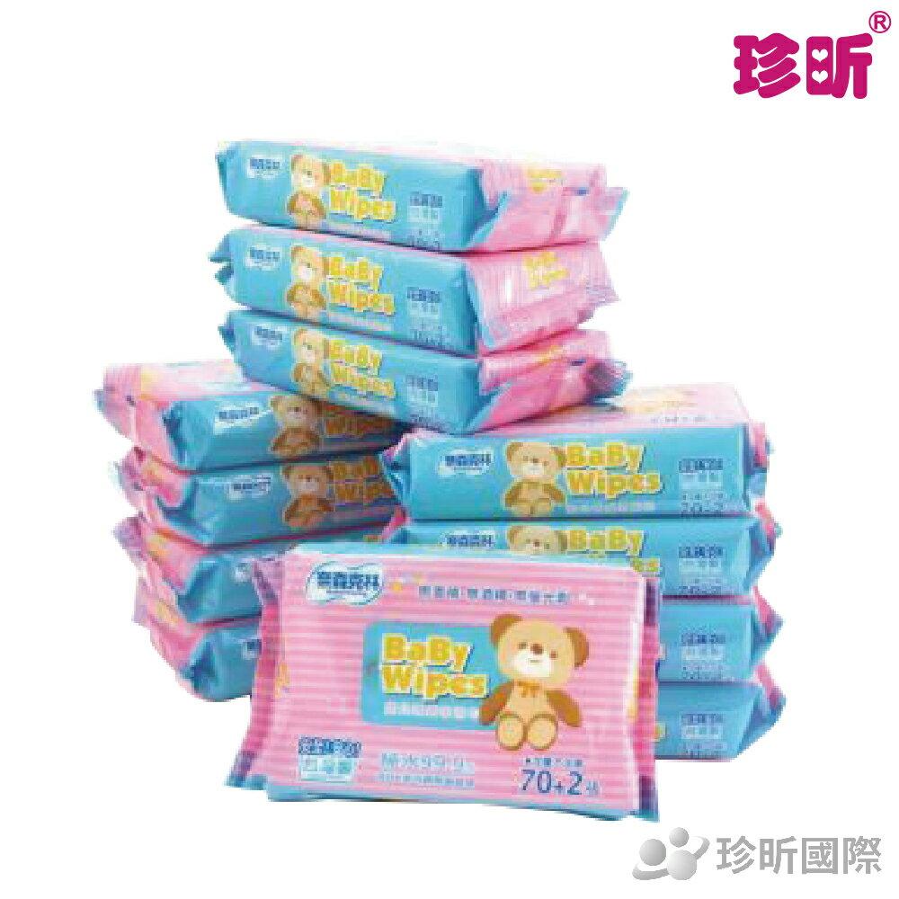 免運【珍昕】台灣製 奈森克林嬰兒護膚柔濕巾【12包】(1包72抽)/濕紙巾/濕巾