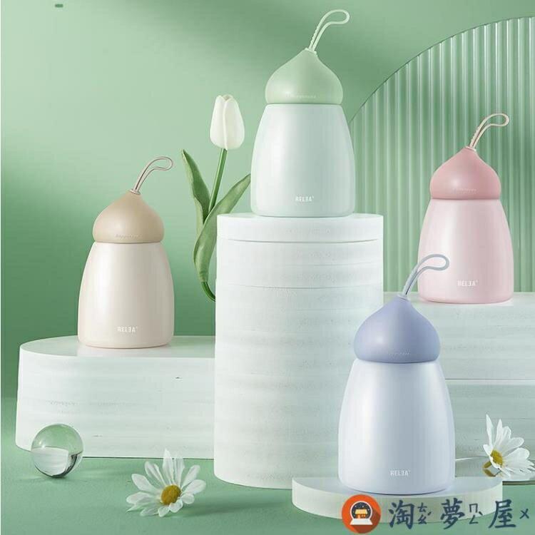 便攜不銹鋼保溫杯女簡約可愛杯子迷你水杯水瓶水壺特惠促銷