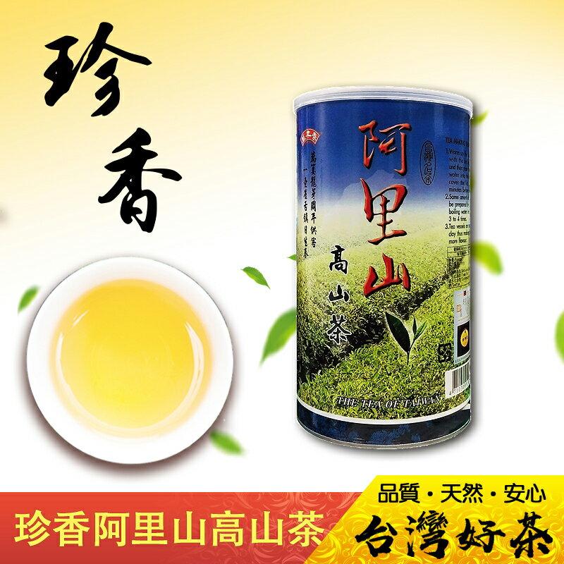 《萬年春》珍香阿里山高山茶300公克(g) / 罐 0