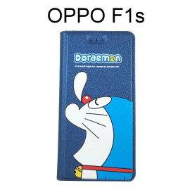 哆啦A夢皮套 [瞌睡] OPPO F1s 小叮噹【台灣正版授權】