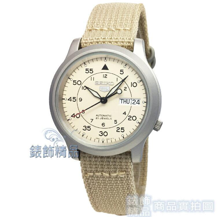 【錶飾精品】SEIKO手錶 精工表 盾牌5號 米色帆布 軍用機械錶 SNK803K2 全新原廠正品 情人生日禮物