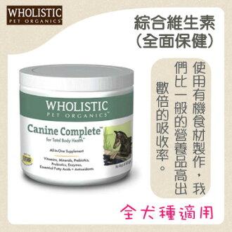 Wholistic Pet Organics 護你姿保健品-綜合維生素8oz(全面保健)-狗狗專用