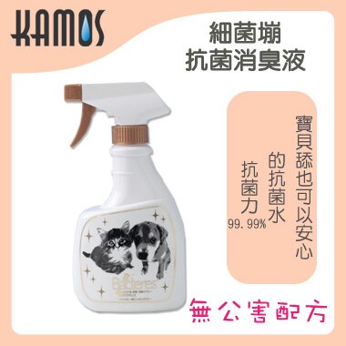 Kamos 細菌塴-細菌塴抗菌消臭液30ml