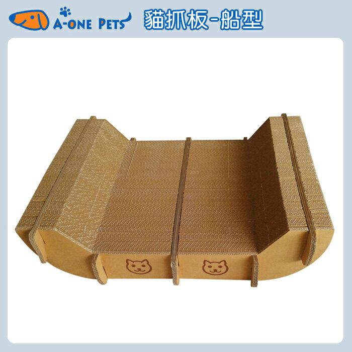 《A-ONE PETS》船型貓抓板