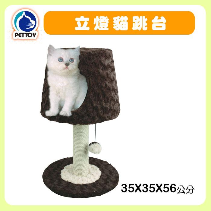 ~酷比 Cool Pet~立燈貓跳台