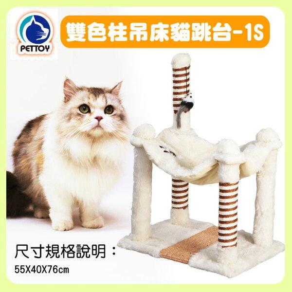 petcat40.jpg?_ex=600x315